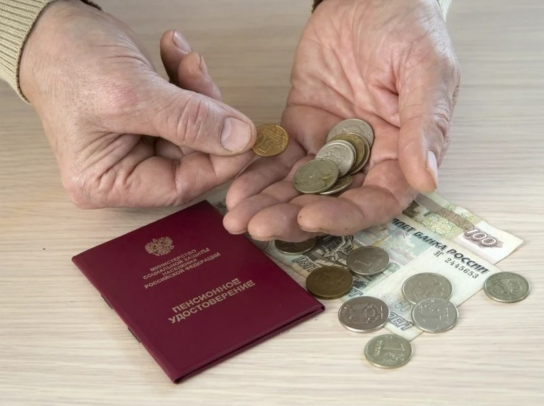 2021 год принес свои изменения в жизнь пенсионеров
