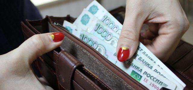 Бюджетники переходят на новую зарплату