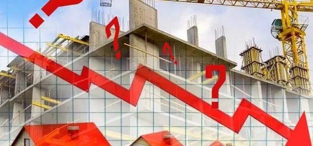 Почему скоро будет кризис на рынке недвижимости?